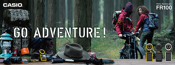 Casio Exilim Go Adventure