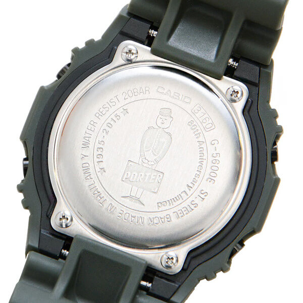 G-Shock x Porter 80th Anniversary Case Back