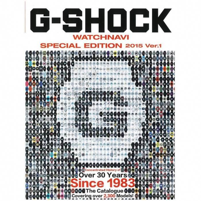 G-Shock WatchNavi Magazine Book Catalog Bible