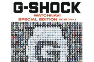 G-Shock WatchNavi