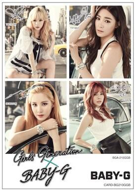 BGA-210GGB-7B_girls_generaton_easel_card