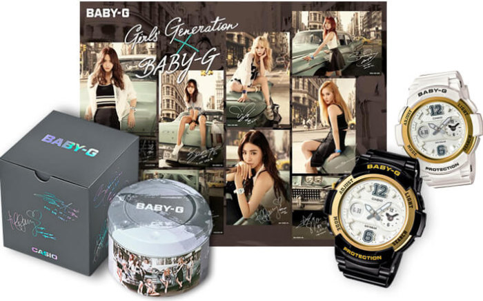 Girls_Generation_Baby-G_BGA-210GG_Limited_Edition_Watches