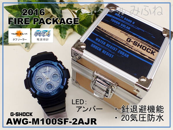 G-Shock AWG-M100SF-2AJR Fire Packages Series 2016 Box