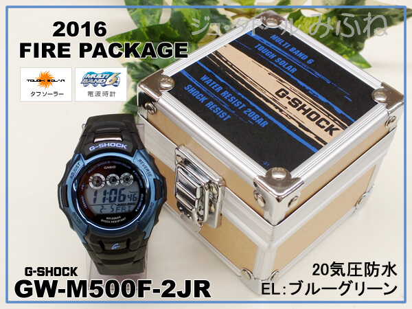 G-Shock GW-M500F-2JR Fire Package Series 2016 Box