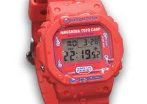 Hiroshima Toyo Carp x G-Shock 2016 DW-5600VT Watch