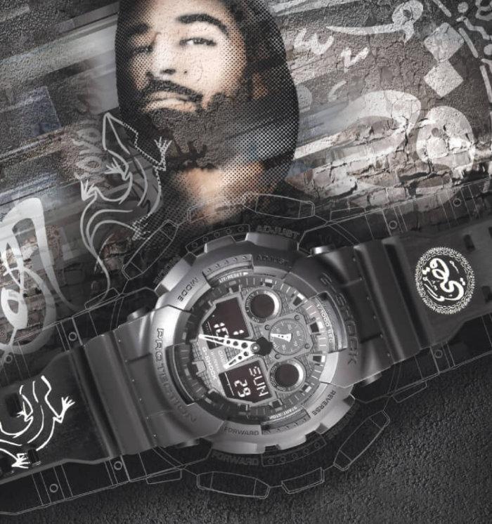 Qusai x G-Shock Limited Edtion GA-100 Watch