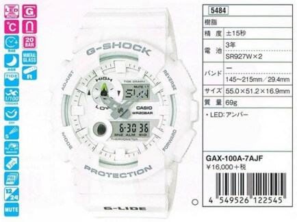G-Shock-G-LIDE-GAX-100 Watch