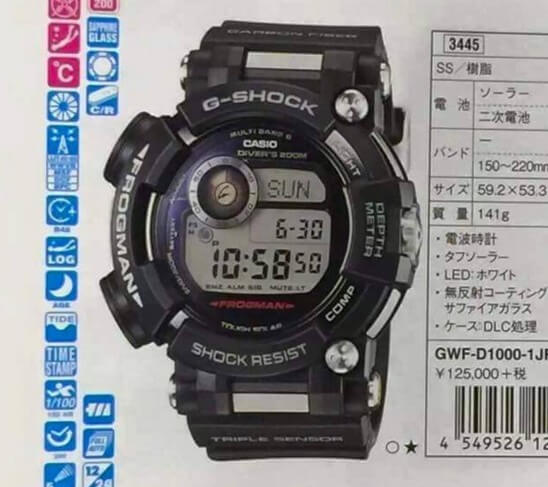 Casio G-Shock GWF-D1000-1JF Frogman 2016