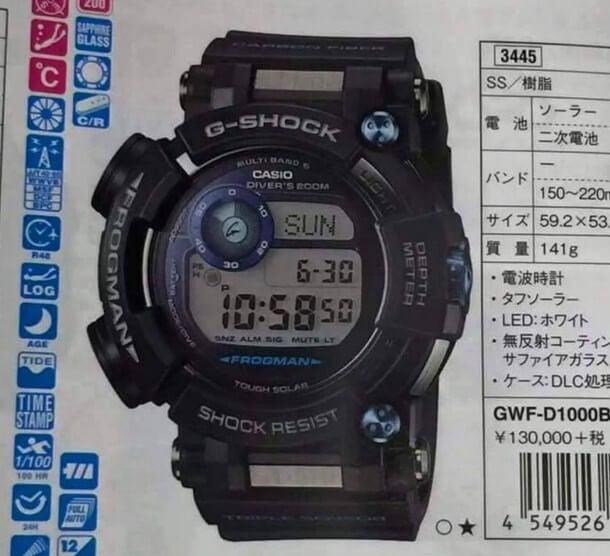 Casio G-Shock GWF-D1000B-1JF Frogman 2016