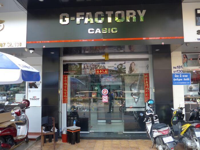 Casio G-Factory G-Shock Store in Phnom Penh Cambodia