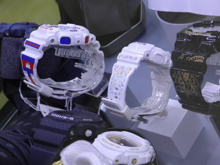 Cambodia Khmer Edition G-Shock and Baby-G Watches Rear