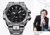 G-Shock MT-G x Kikuo Ibe MTG-G1000D-IBED & MTG-G1000D-IBEU