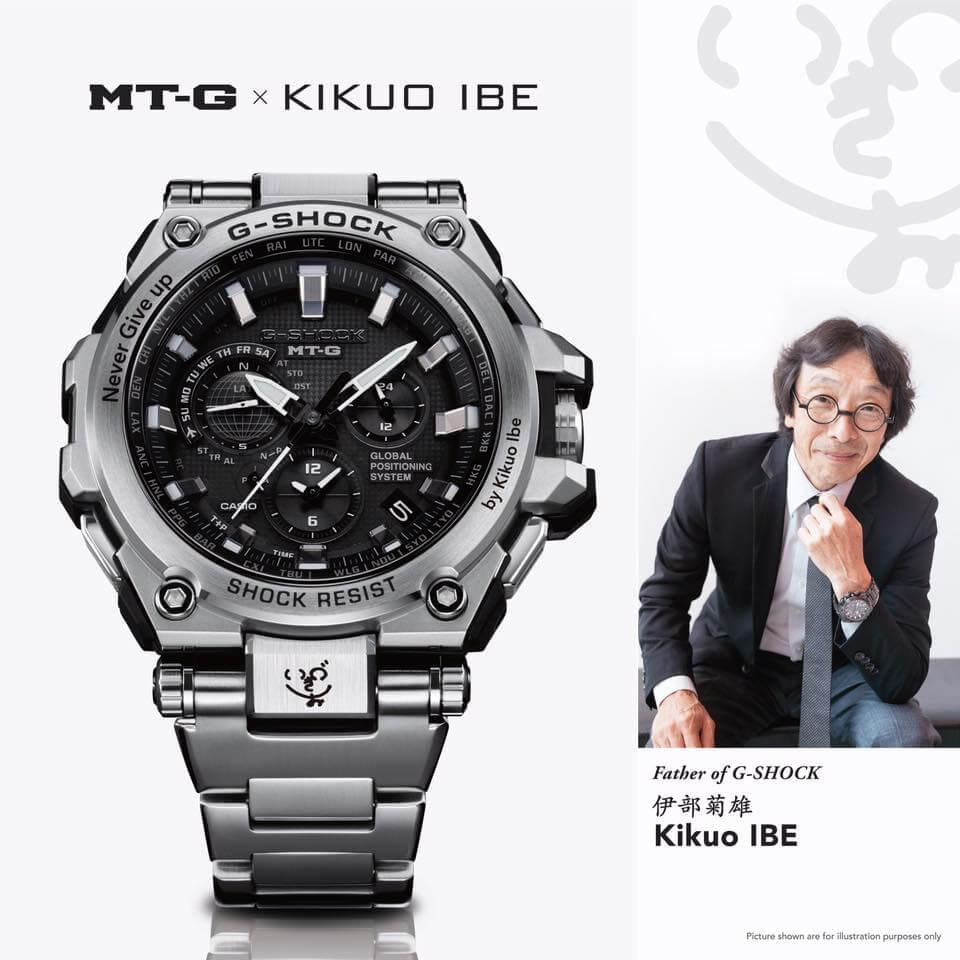 super popular 1c238 f3f6c G-Shock MT-G x Kikuo Ibe MTG-G1000D Watches (Singapore) – G ...