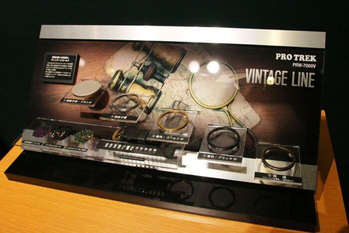 Casio Pro Trek Vintage Line