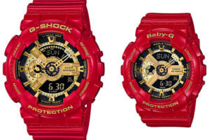 Casio G-Shock GA-110VLA-4AJF Baby-G BA-110VLA-4AJR