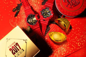 G-Shock Year of the Rooster
