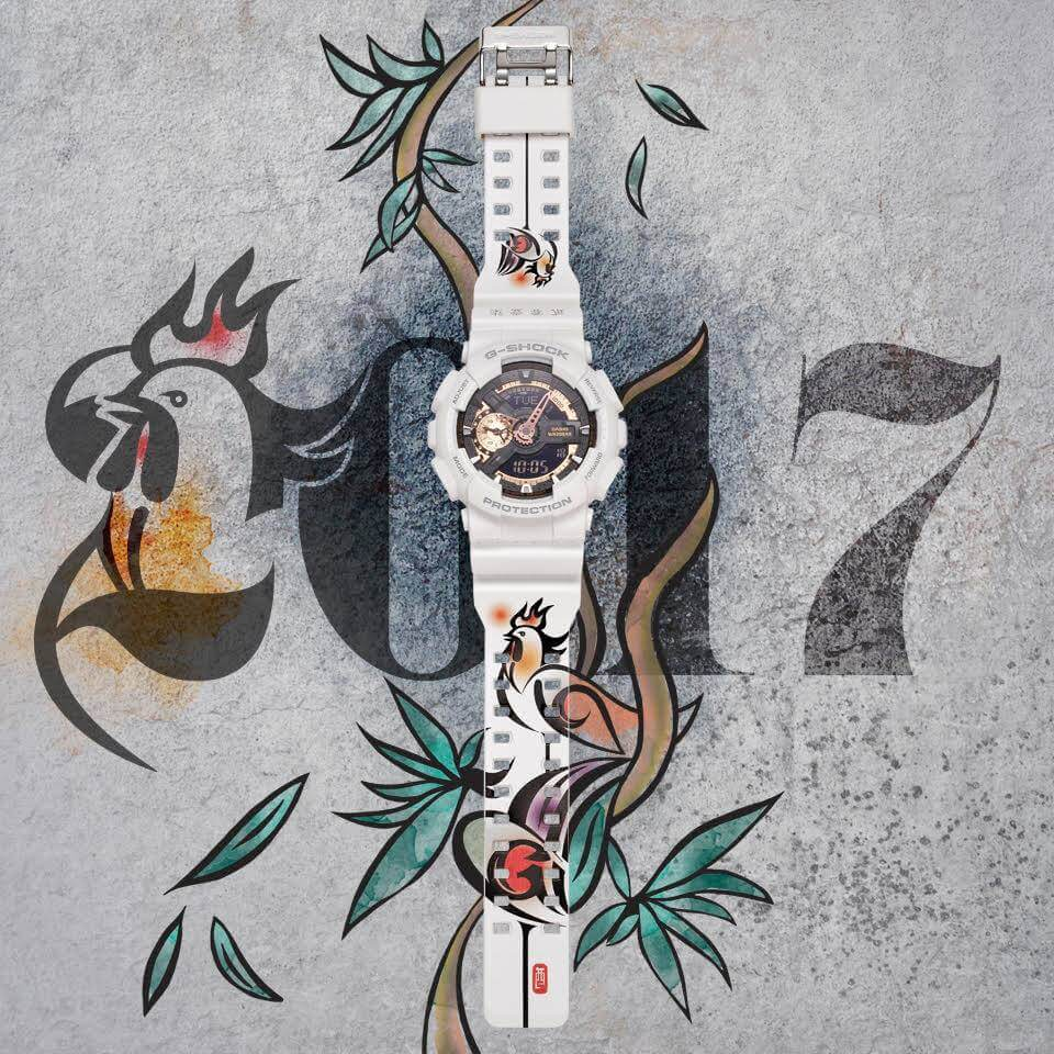 G Shock Ga 110rg 7cny17 Chinese Zodiac Year Of The Rooster Casio 7adr 110 Limited Edition Singapore