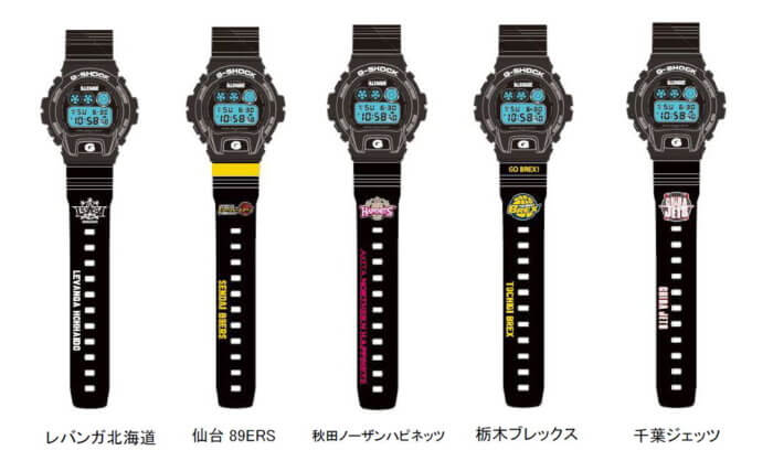 G-Shock x B.League Team Watches 1