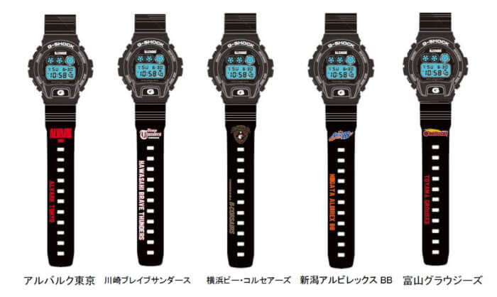 G-Shock x B.League Team Watches 2