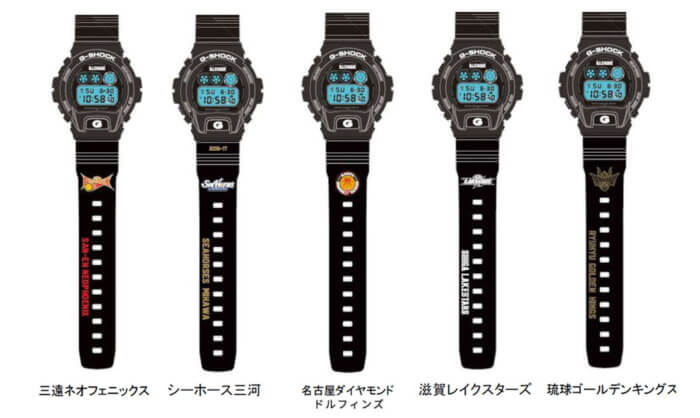 G-Shock x B.League Team Watches 3