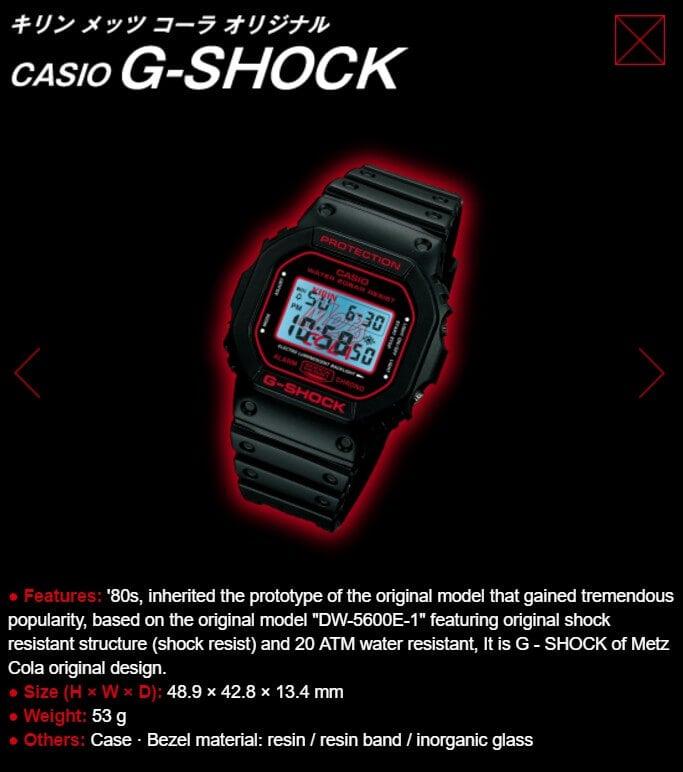 Kirin Mets Cola x G-Shock DW-5600