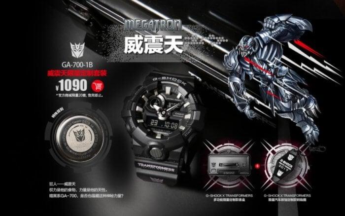 G-Shock GA-700-1B Transformers 2017 Megatron