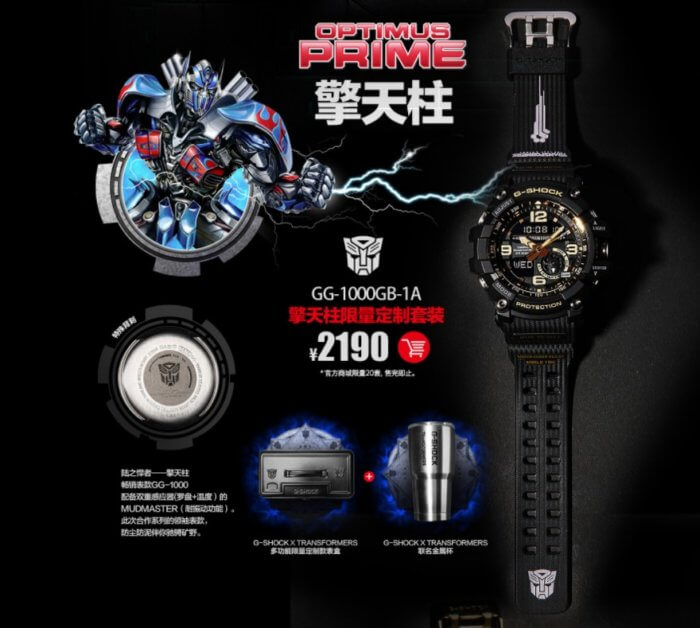 G-Shock GG-1000GB-1A Transformers 2017 Optimus Prime