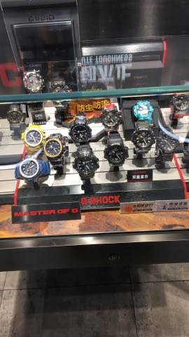 Red Black and Gold G-Shock Mudmasters in Beijing China