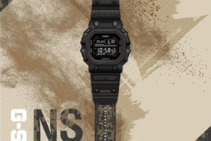 G-Shock NS50 Limited Edition GX-56BB for Singapore SAF Day