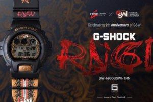 GSWI x G-Shock DW-6900GSWI-1RN Collaboration Watch