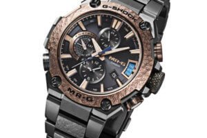 G-Shock MRG-G2000HA-1A Limited Edition for Baselworld 2018