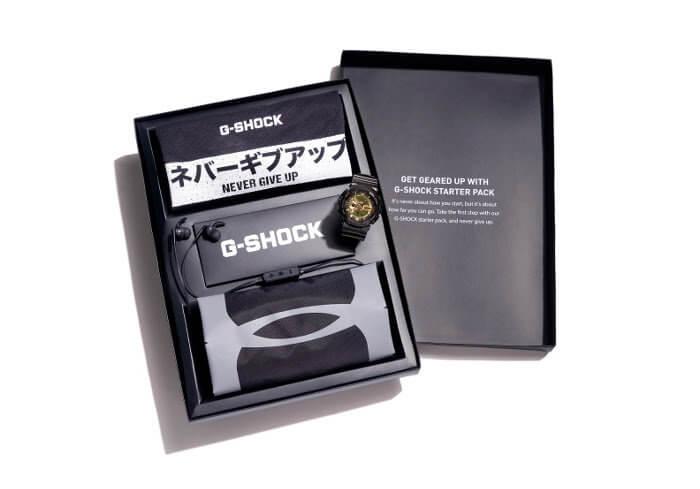G-Shock Starter Pack Singapore