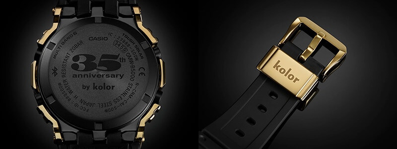 0ca5e2bf433 ... Limited Edition Gold and Black · Kolor x G-Shock GMW-B5000KL-9 Case  Back and Keeper