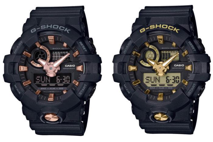 G-Shock GA710B-1A4 and GA710B-1A9 Black and Gold Street Series