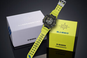 G-Shock GWF-D1000JCG Frogman Watch for Japan Coast Guard 70th Anniversary Box