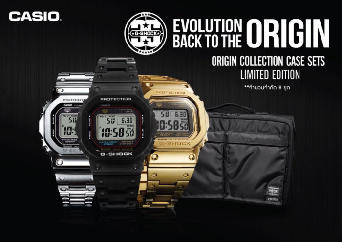Casio Thailand GMW-B5000TFC-1 set with GMW-B5000D-1 and GMW-B5000TFG-9