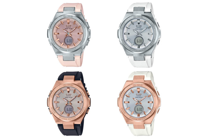Baby-G MSG-S200 Tough Solar Analog-Digital: silver and pink MSG-S200-4A, silver and white MSG-S200-7A, rose gold and black MSG-S200G-1A, rose gold and white MSG-S200G-7A