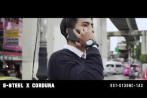 G-STEEL x Cordura: From Suit to Street (Video)