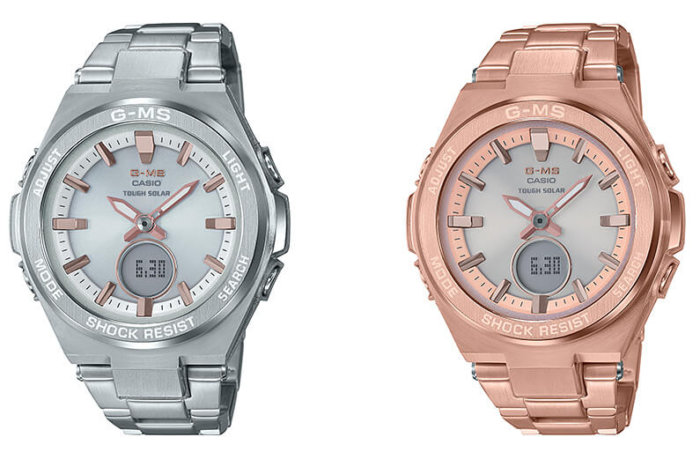 Casio Baby-G MSG-S200D-7A & MSG-S200DG-4A Stainless Steel with Tough Solar