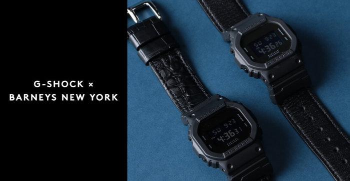 Barneys New York x G-Shock DW-5600