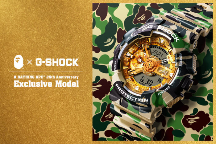 "A Bathing Ape x G-Shock GA-110 ""BAPE XXV"" Camouflage and Gold for BAPE 25th Anniversary"