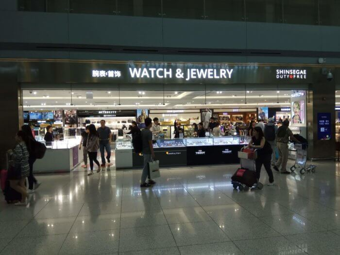 Incheon Airport South Korea Duty-Free Store
