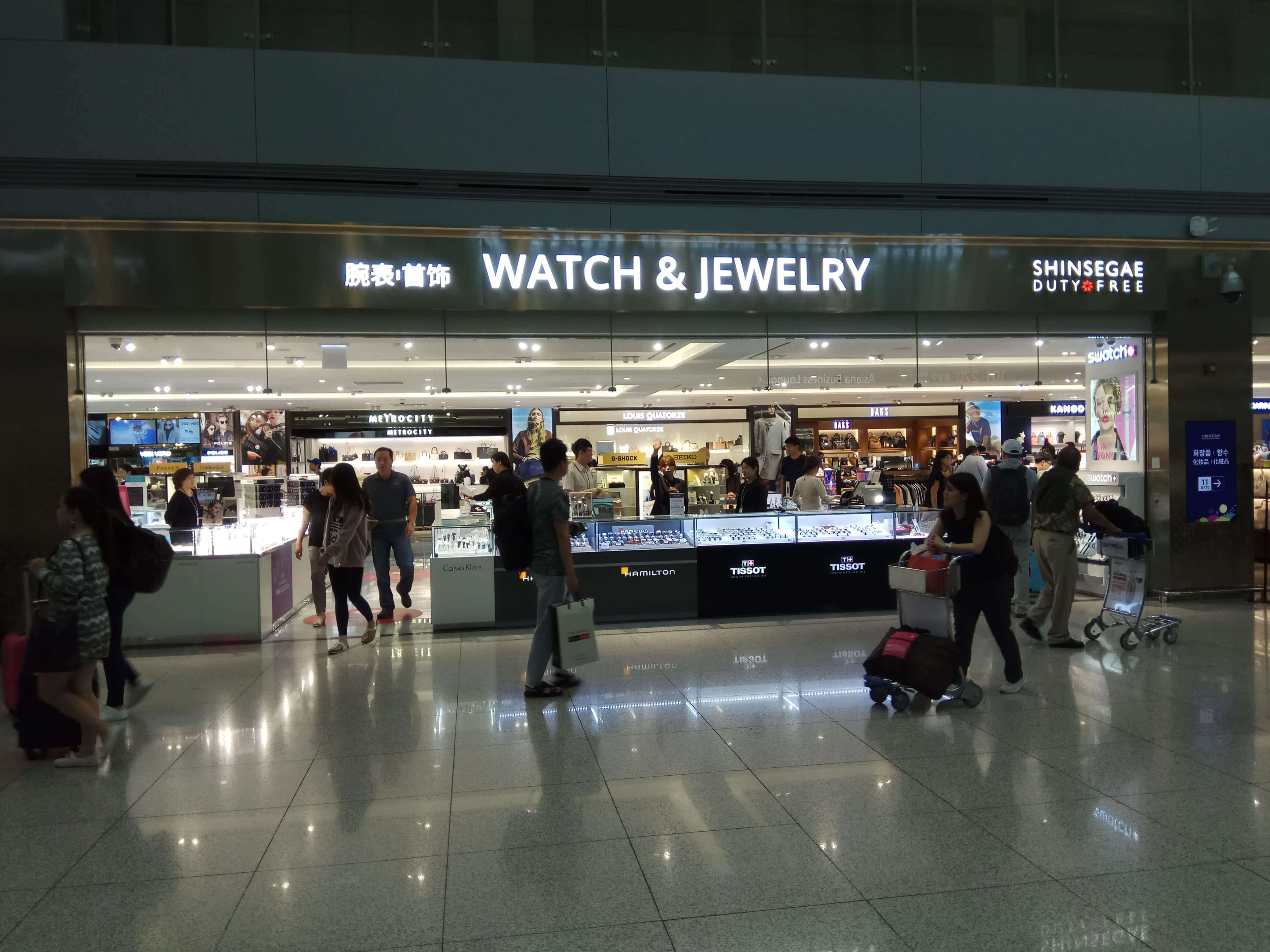24dd4d66f0b G-Shock and Baby-G Shopping in Incheon Airport South Korea – G ...