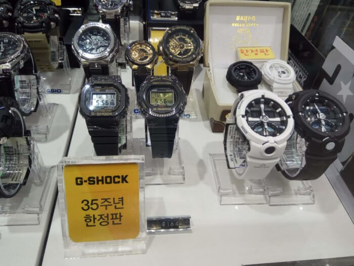 Incheon Airport Limited Edition G-Shock Watches