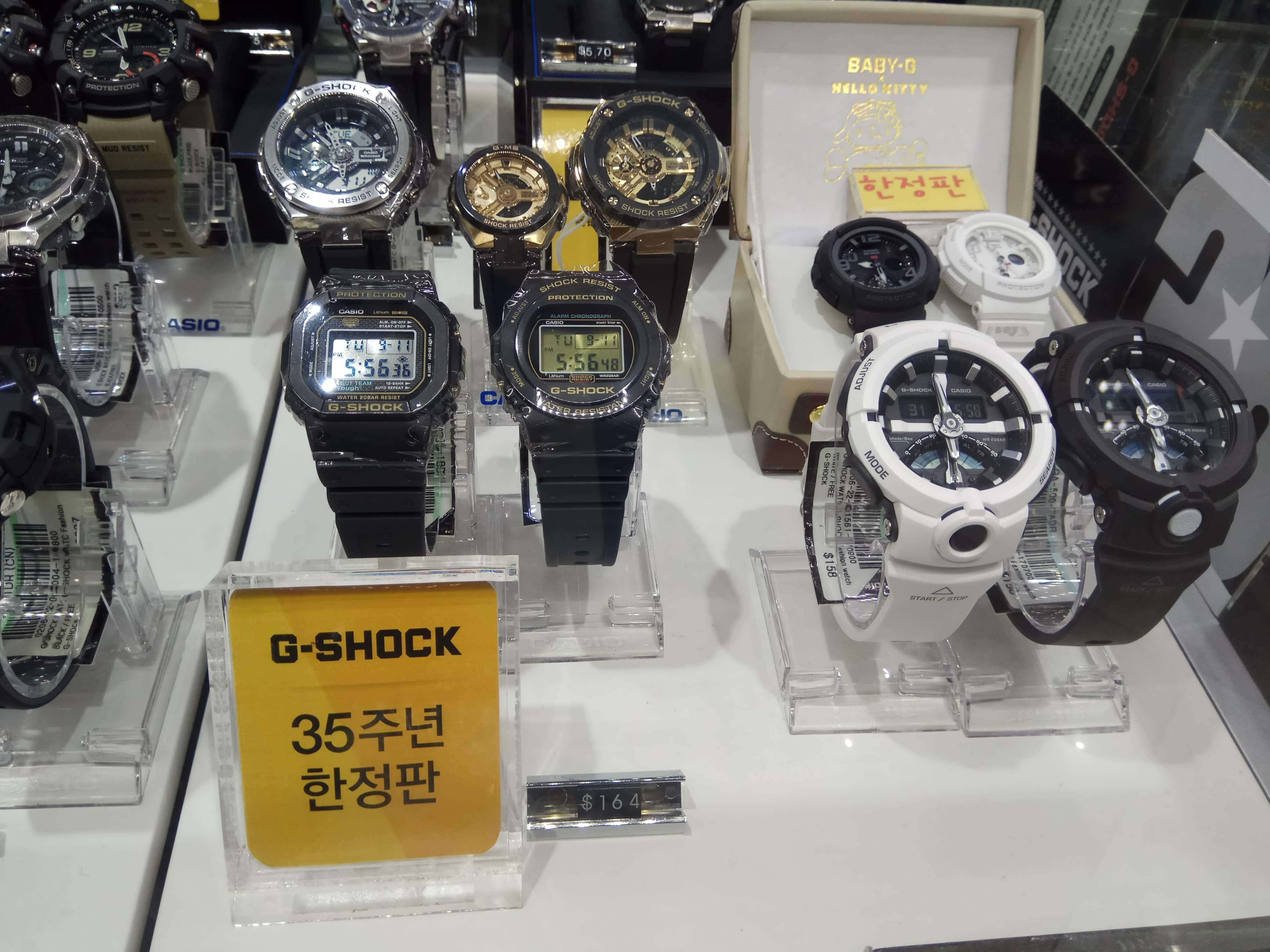 G Shock And Baby G Shopping In Incheon Airport South Korea
