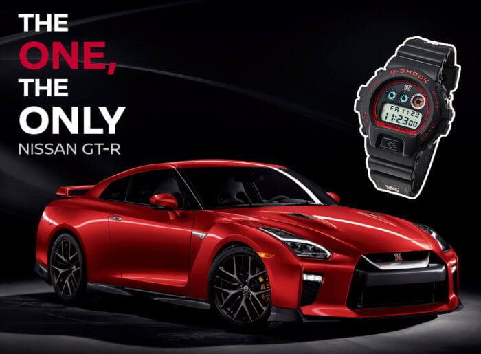 Nissan GT-R x G-Shock DW-6900 2018 Collaboration Watch