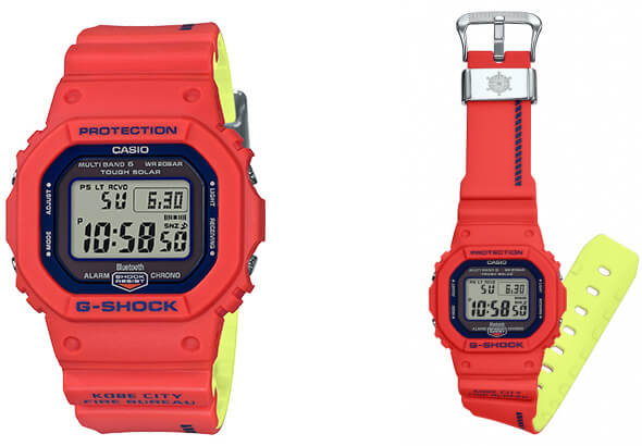 G-Shock GW-B5600FB x Kobe City Fire Bureau for the 50th Anniversary of the Fire Department Rescue Team