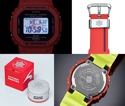 G-Shock GW-B5600FB x Kobe City Fire Bureau (Department) for 50th Anniversary of the Kobe City Fire Bureau Rescue Team