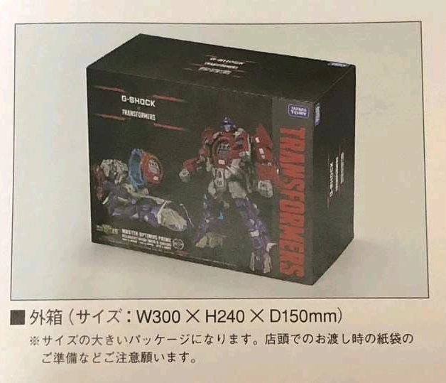 Transformers x G-Shock DW-6900TF-SET Master Optimus Prime Box