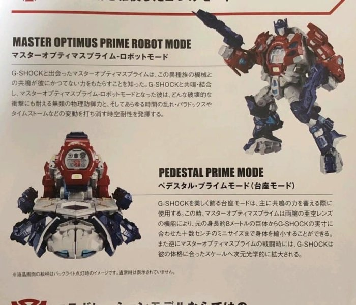 Transformers x G-Shock DW-6900TF-SET Master Optimus Prime Modes